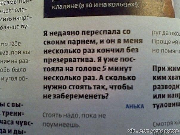 http://cs5661.vkontakte.ru/u16328553/-14/x_5036a801.jpg