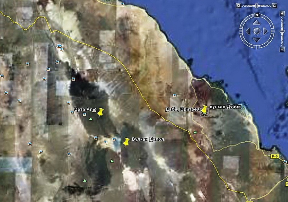 Вулкан Эритреи.