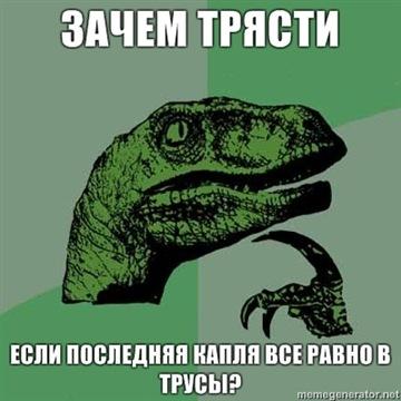 http://cs5661.vkontakte.ru/u837332/117628578/x_db5e3cc1.jpg
